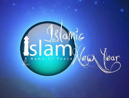Happy Eid Al-Fitr 1437 H