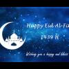 Happy Eid Al-Fitr 1439 H